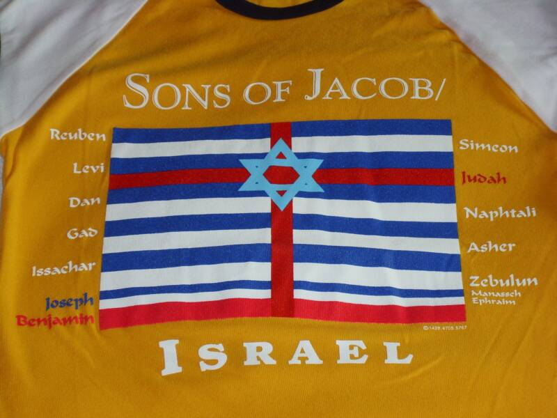 Sons Of Jacob/AA w/fuschia str.